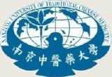 Université de médecine traditionnelle chinoise